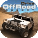 Off The Road游戏